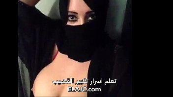 Naughty Arab girl four fingers pussy